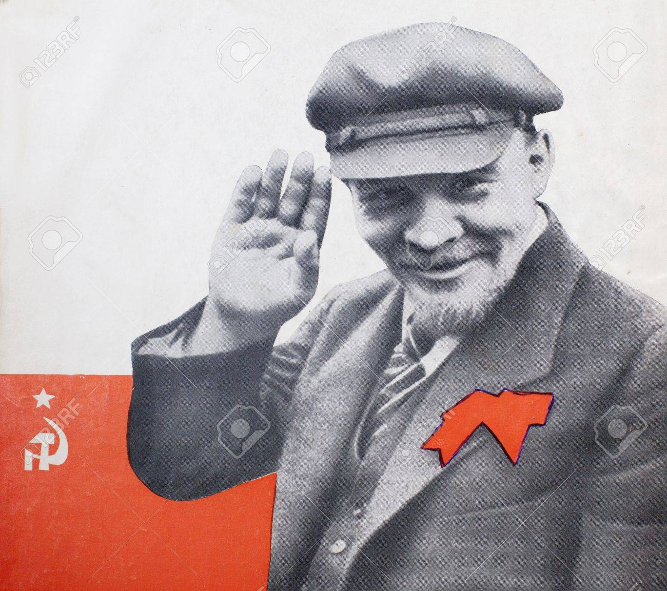 Lenin In A Cap With A Bow On The Background Of The Flag Stock 1300x1152