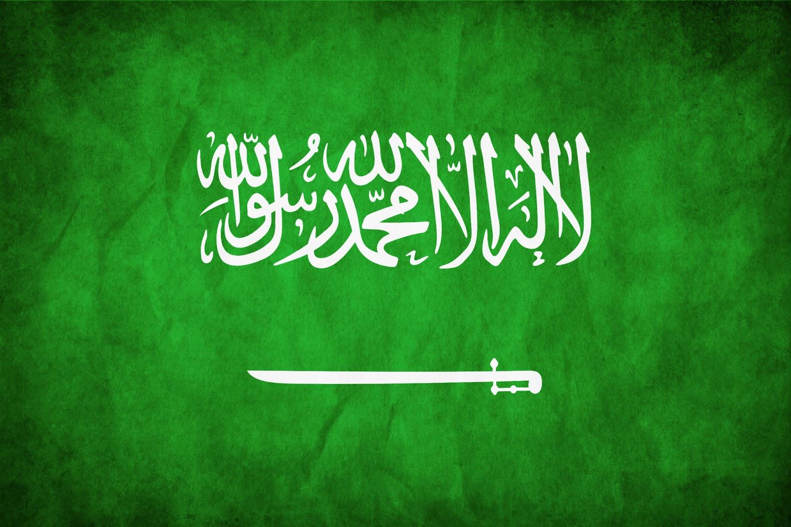 Wallpapers Ors Wallpapers Islamic Wallpapers HD All Islamic 1600x1066