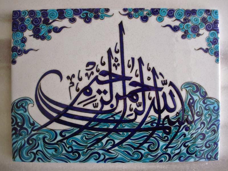 Free Download Walpaper Kaligrafi Arab Paling Bagus Ceramah