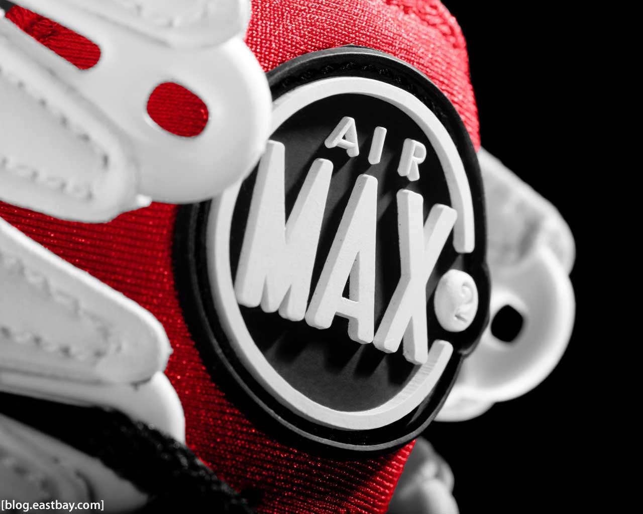 trainer max wallpaper 1280 1024jpg 1280x1023