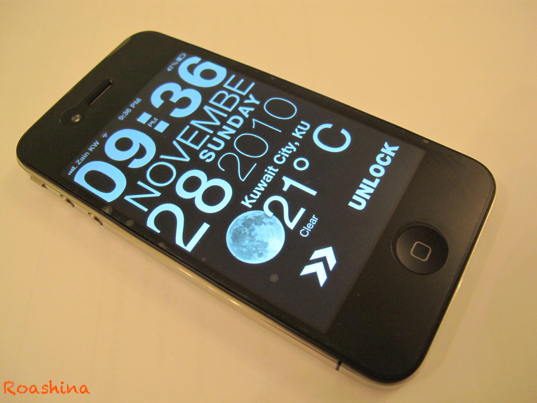 Good Wallpapers For Iphone 5c: IPhone 5C Lockscreen Wallpaper