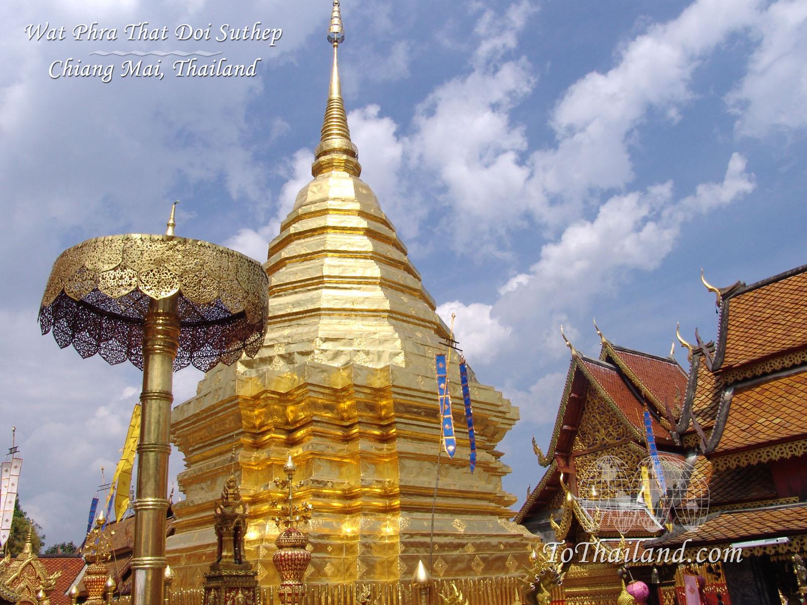 Chiangmai wallpaper Desinows Blog 1600x1200