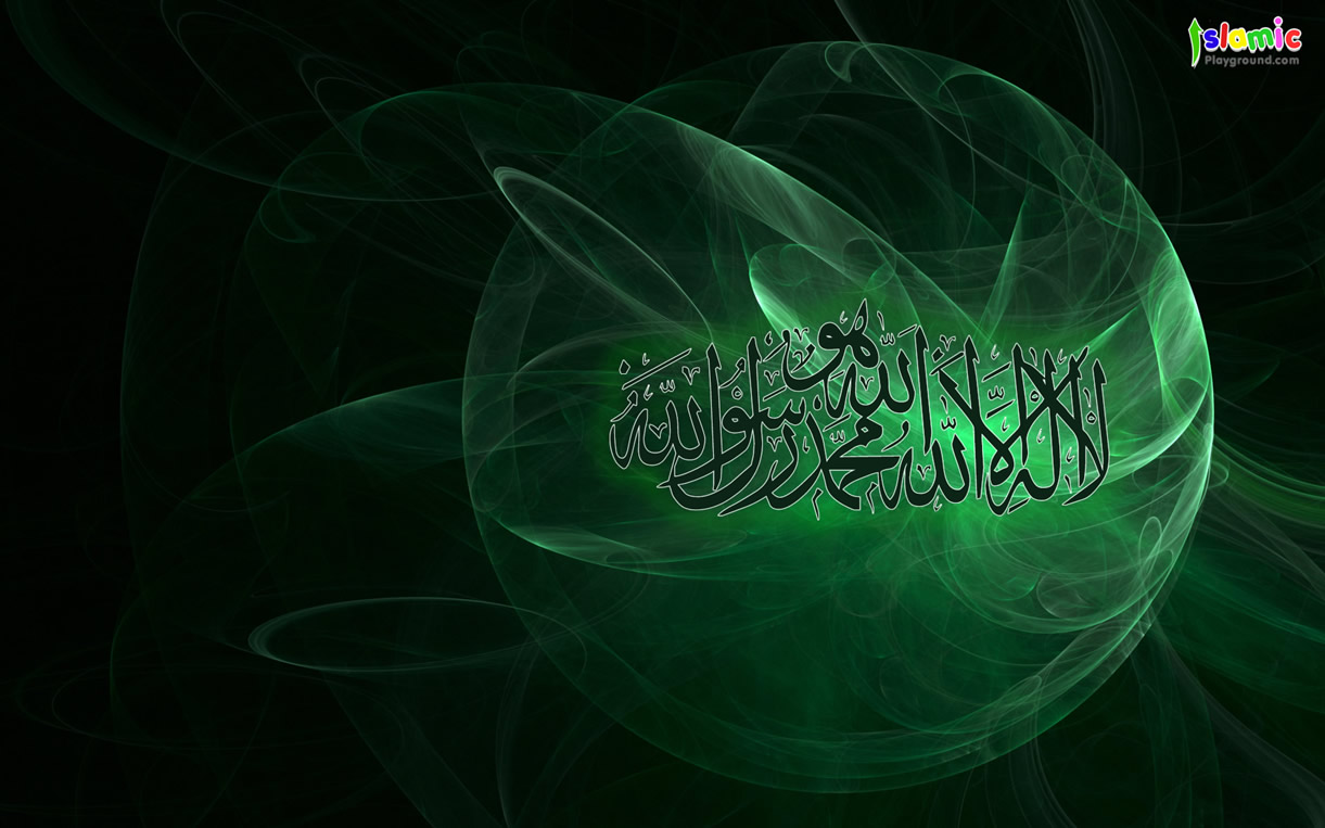 Best Islamic Hd Wallpapers for Windows Islamic Wallpapers 1221x763