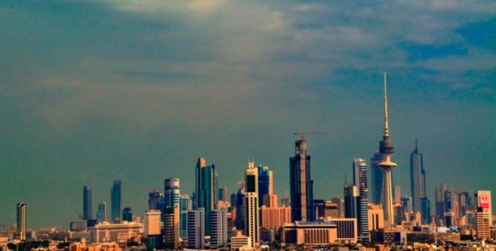 Kuwait City Wallpapers and Background Images   stmednet 1920x973