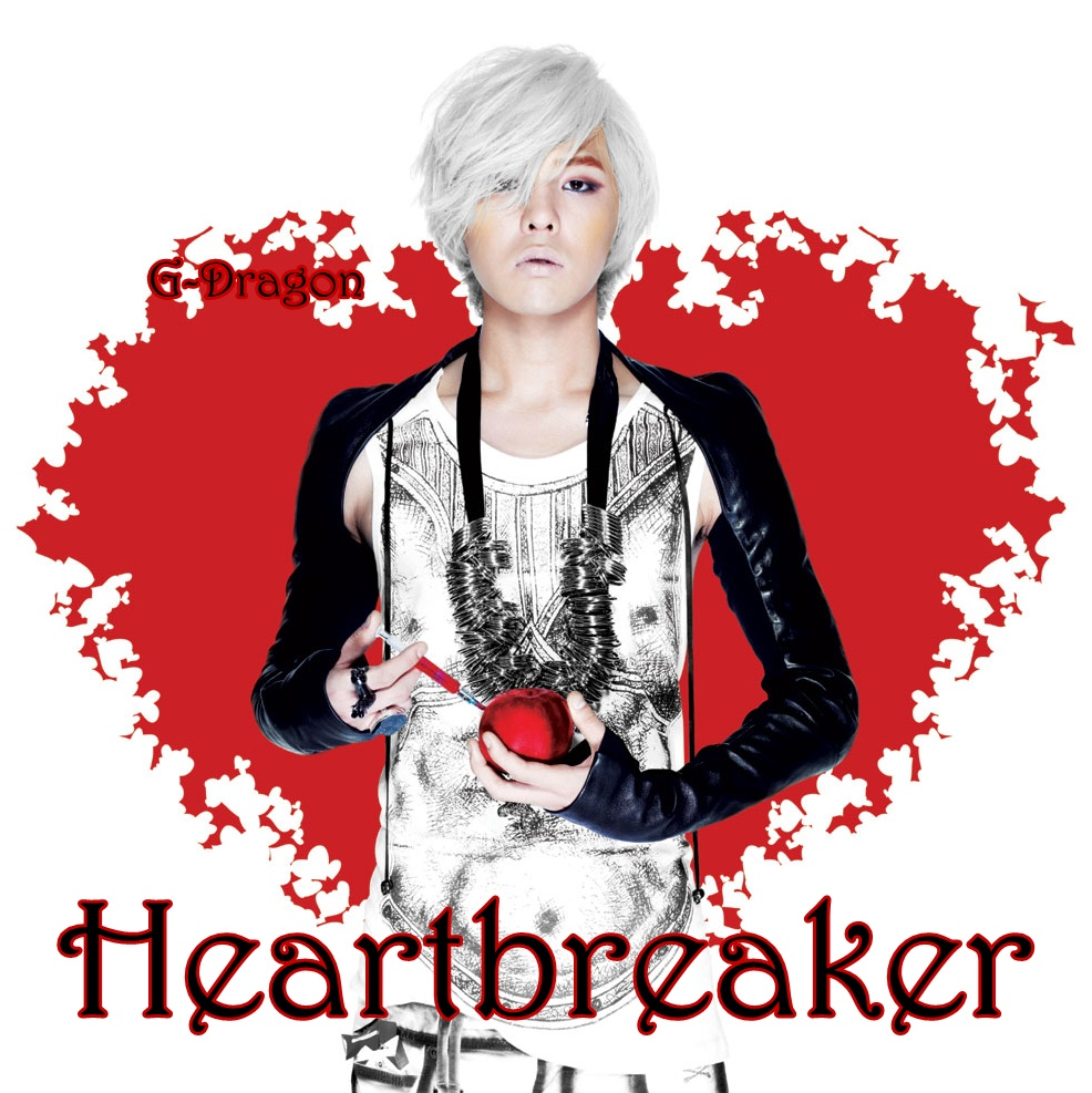 Dragon Heartbreaker Album 986x987