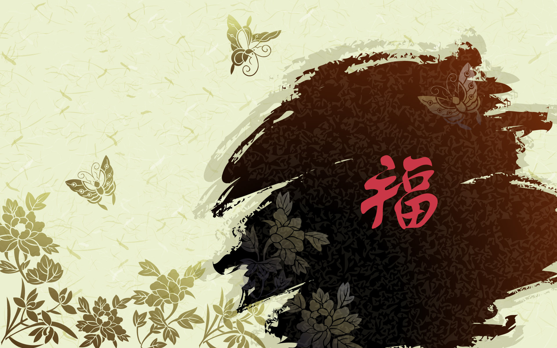 Chinese HD Backgrounds 1920x1200