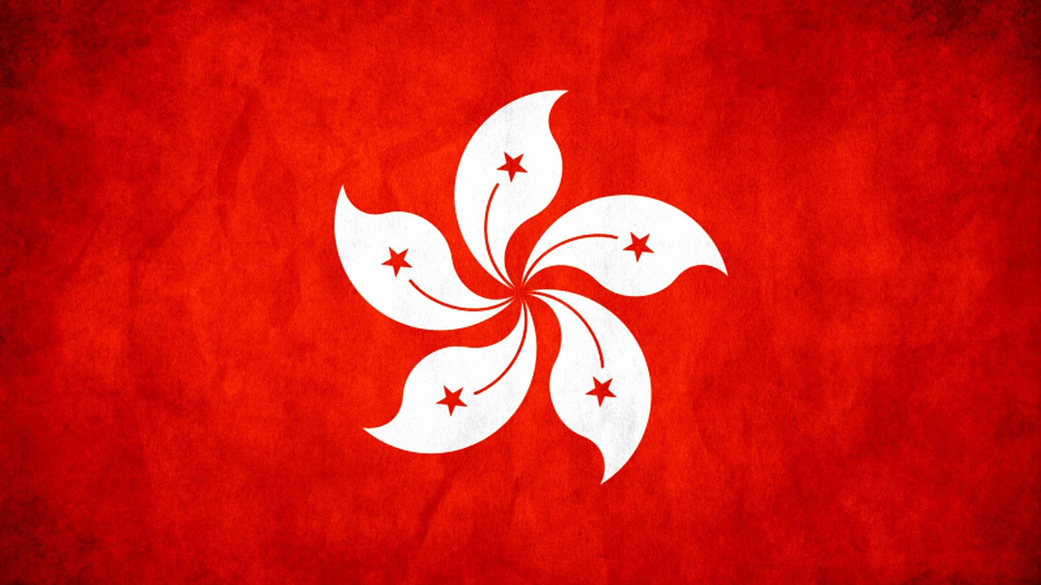 Download wallpaper 2048x1152 flag texture hong kong ultrawide 2048x1152