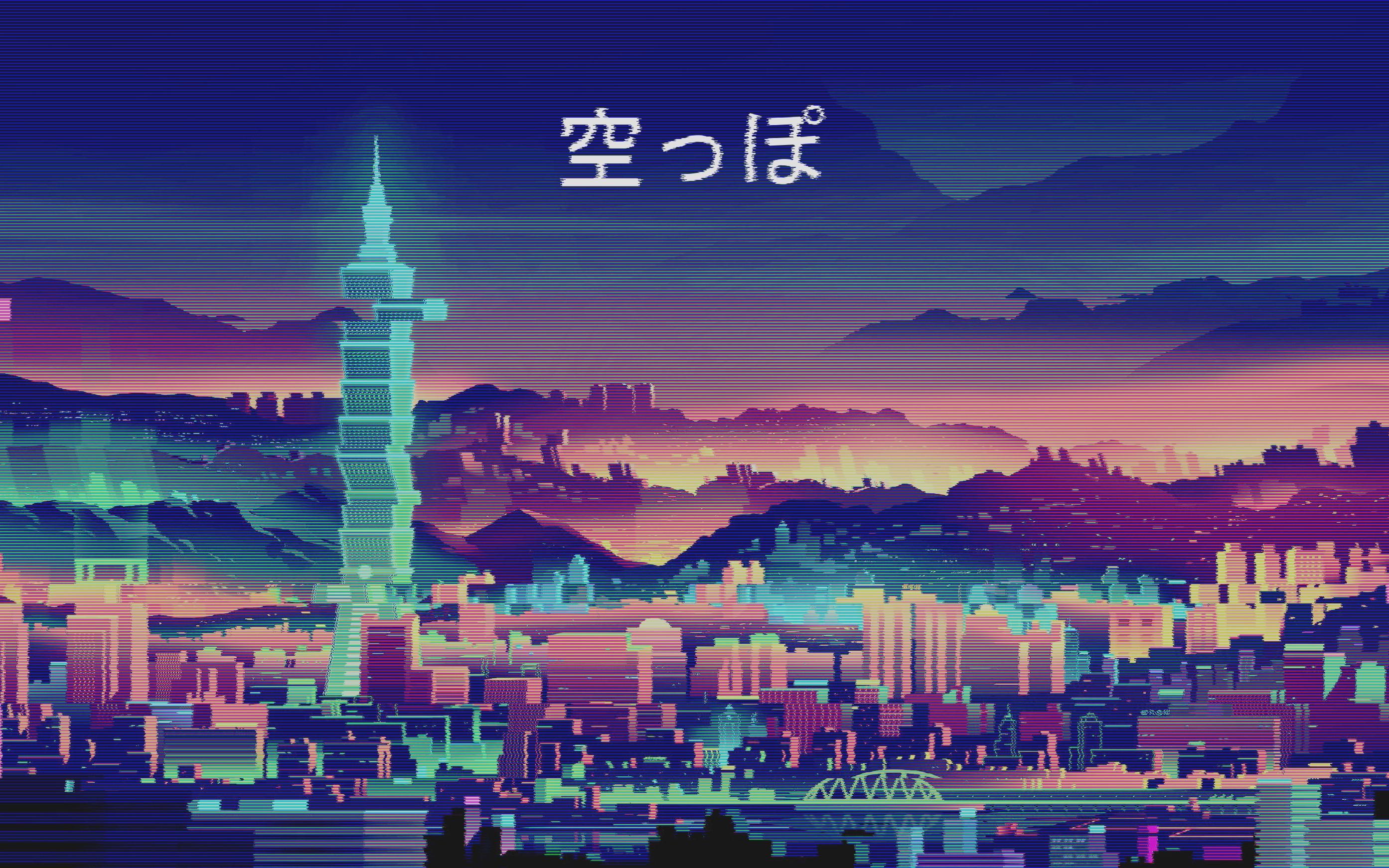 Free download Vaporwave Hd Anime City Wallpaper Cool ...
