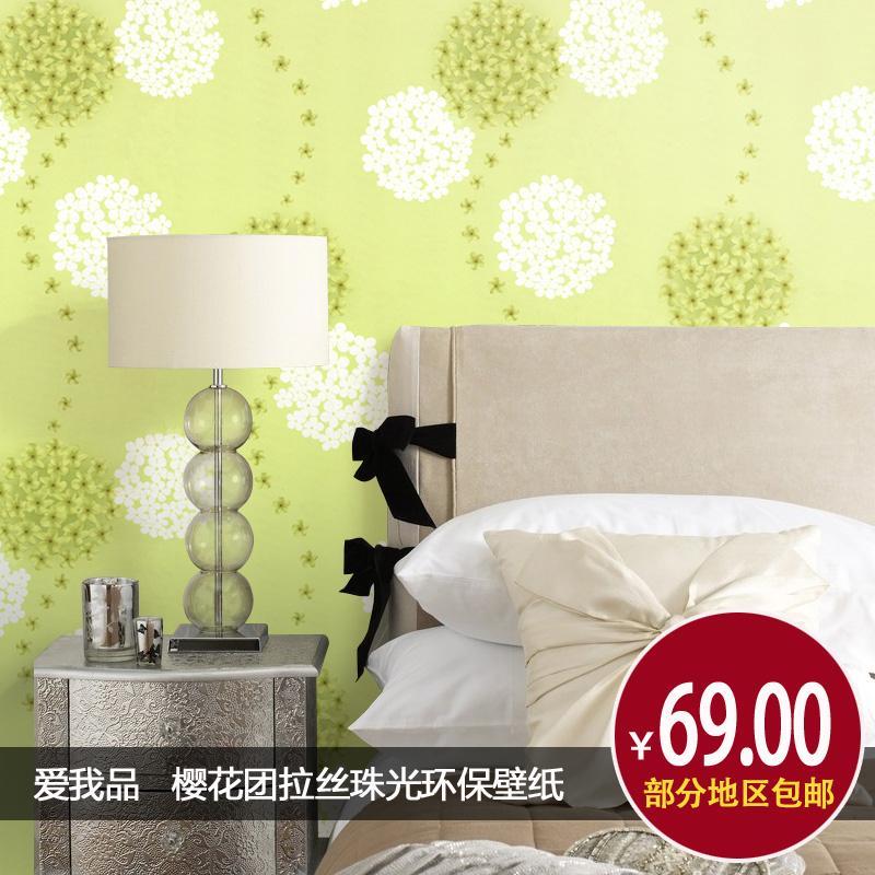 green cherry wallpaper living room bedroom wall wallpaper warmjpg 800x800