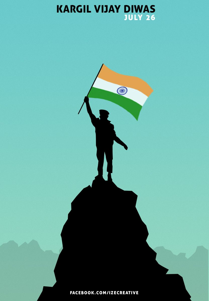 Kargil Vijay Diwas Poster Indian army wallpapers Army poster 832x1200