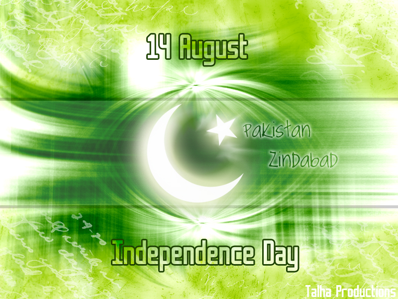 Pakistan Independence Day Wallpapers Beautiful Cool Wallpapers 800x600