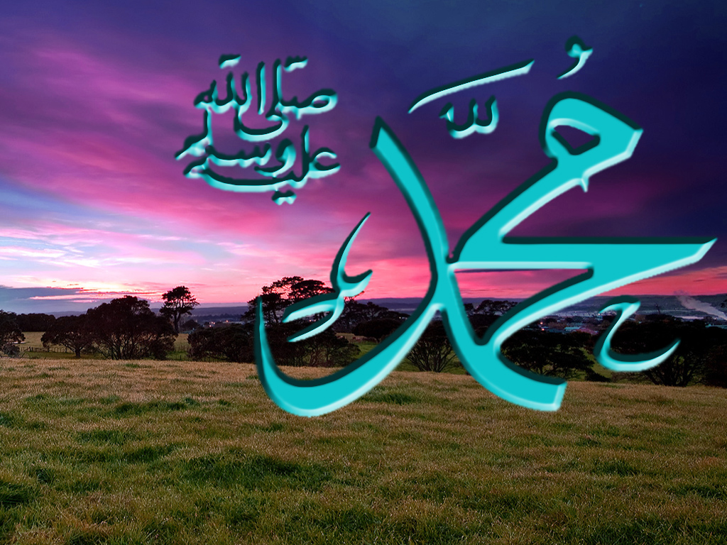1024x768px Allah Muhammad Wallpaper HD