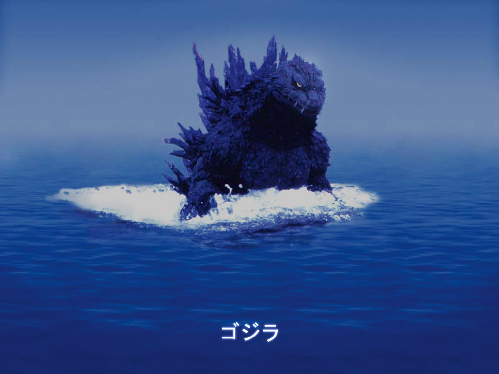 Godzilla 1954 Computer Wallpapers Desktop Backgrounds 1024x768 1024x768