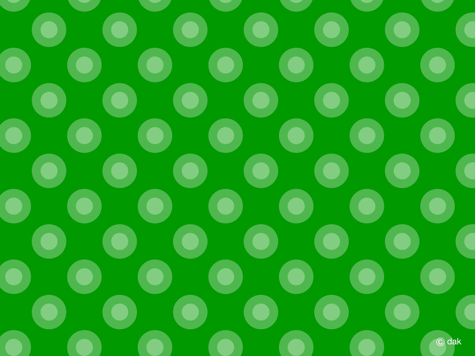 Polka dot wallpaper wallpapersafari for Polka dot wallpaper