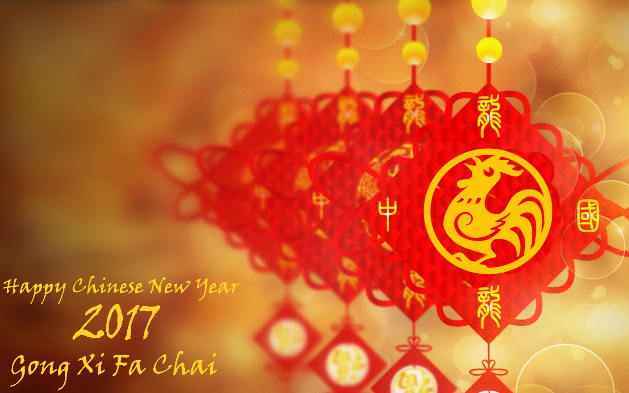 Chinese New Year Background for 2017 HD Wallpapers 1280x800