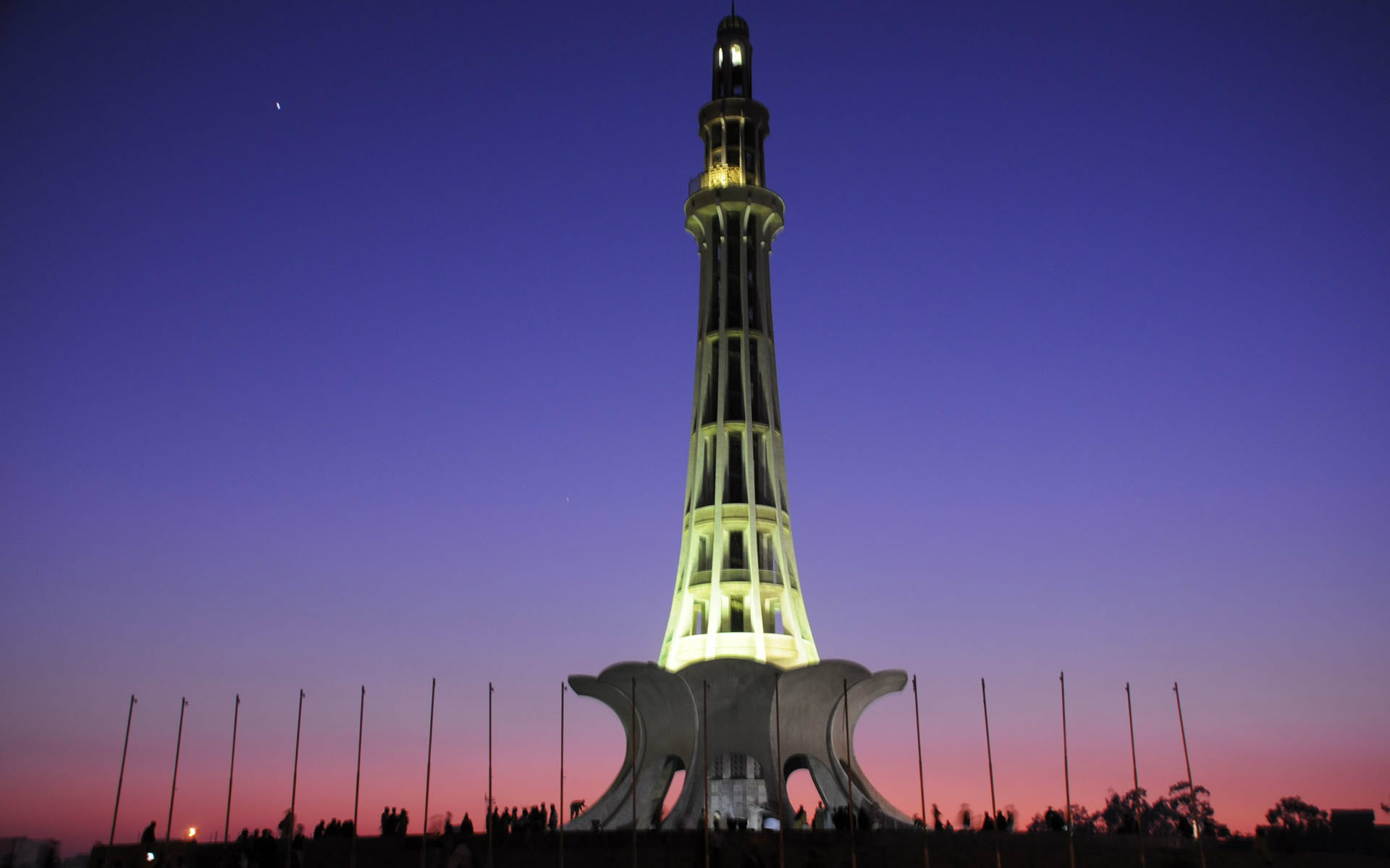 Minar e Pakistan HD Wallpapers Most HD Wallpapers Pictures Desktop 1920x1200