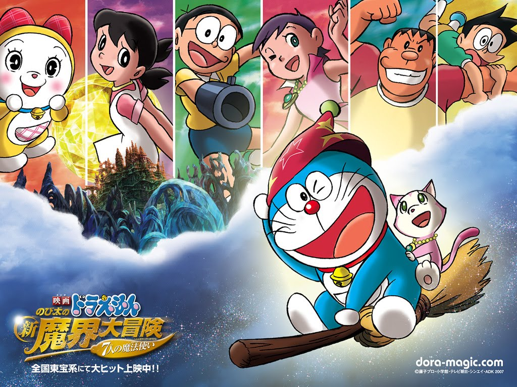 3D funny doraemon picture 7 Anime Wallpaper Collections 1024x768