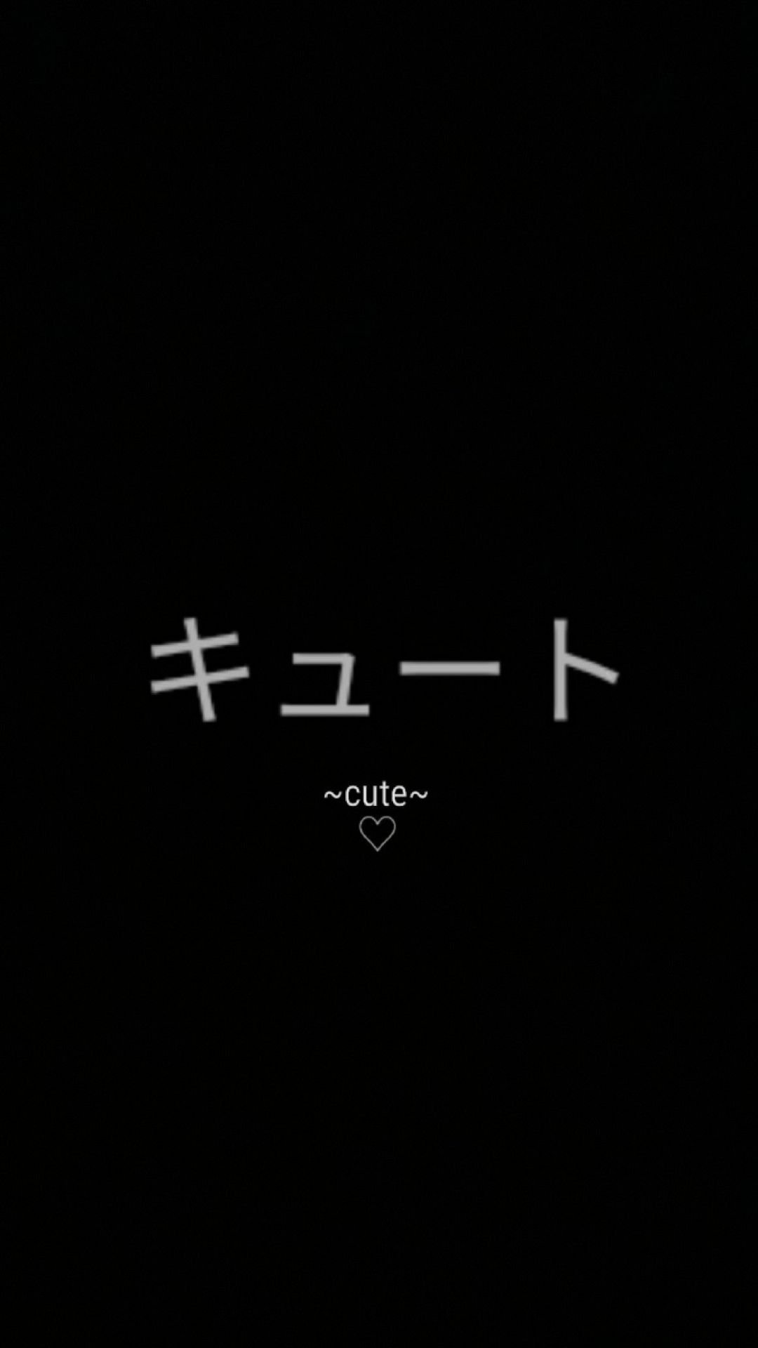 Free Download 15 Japanese Aesthetic Quotes Android Iphone Desktop Hd 1080x1920 For Your Desktop Mobile Tablet Explore 42 Japanese Aesthetic Wallpapers Japanese Aesthetic Wallpapers Aesthetic Wallpaper Japanese Wallpaper