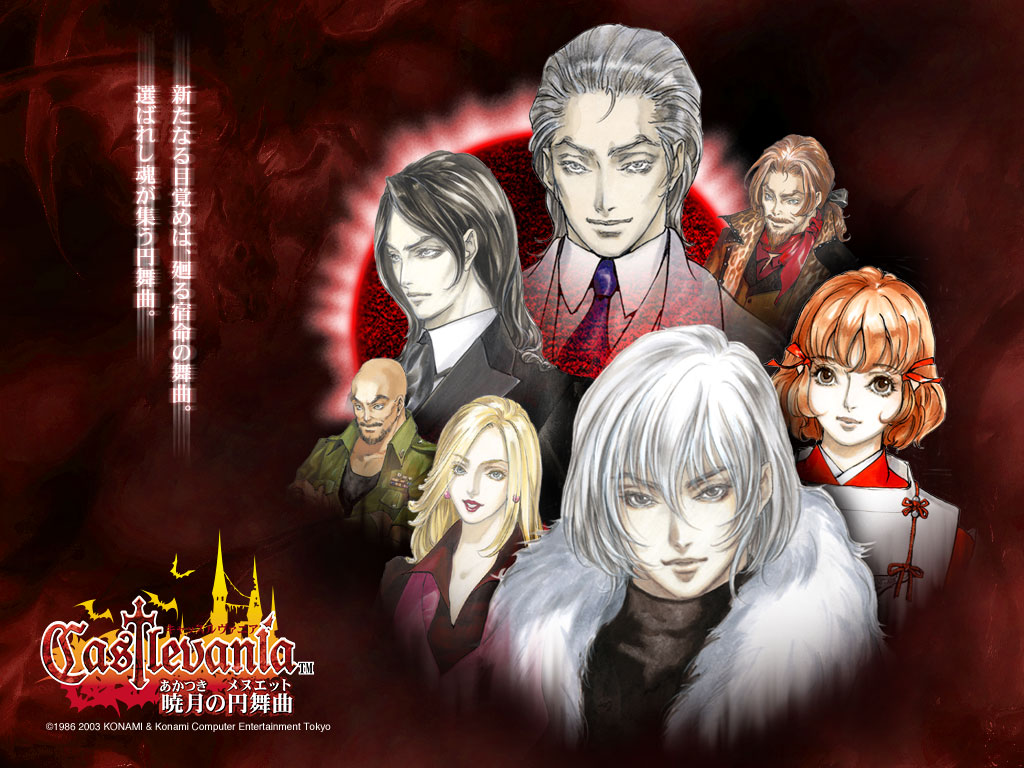 Castlevania Dawn Of Sorrow HD Wallpapers and Background Images 1024x768