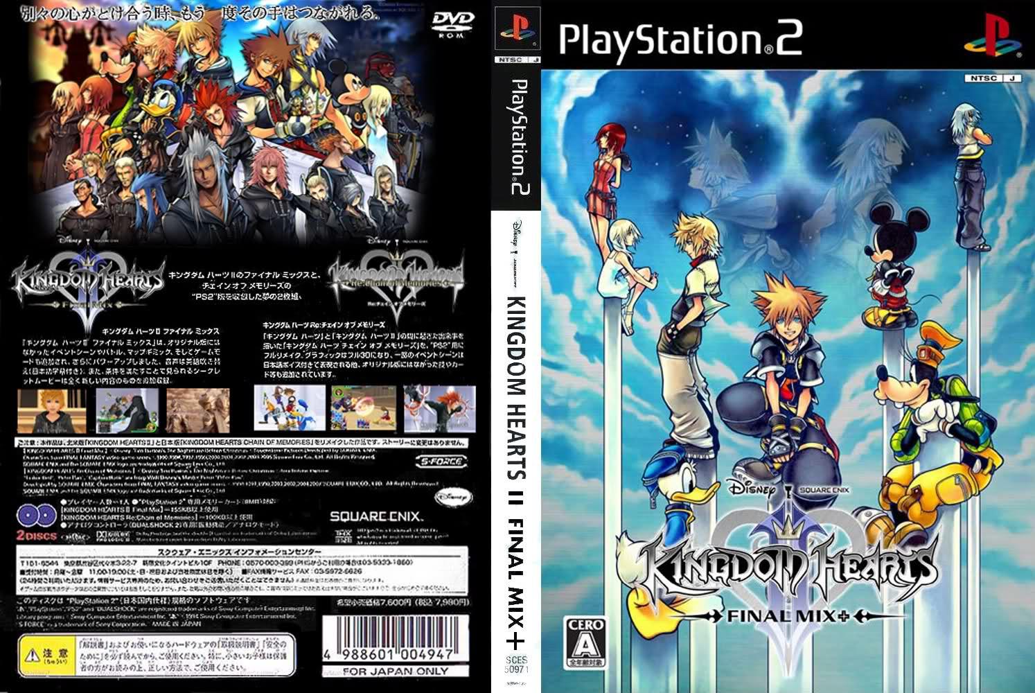 Free Download Kingdom Hearts 2 Final Mix Wallpapers 1494x1000
