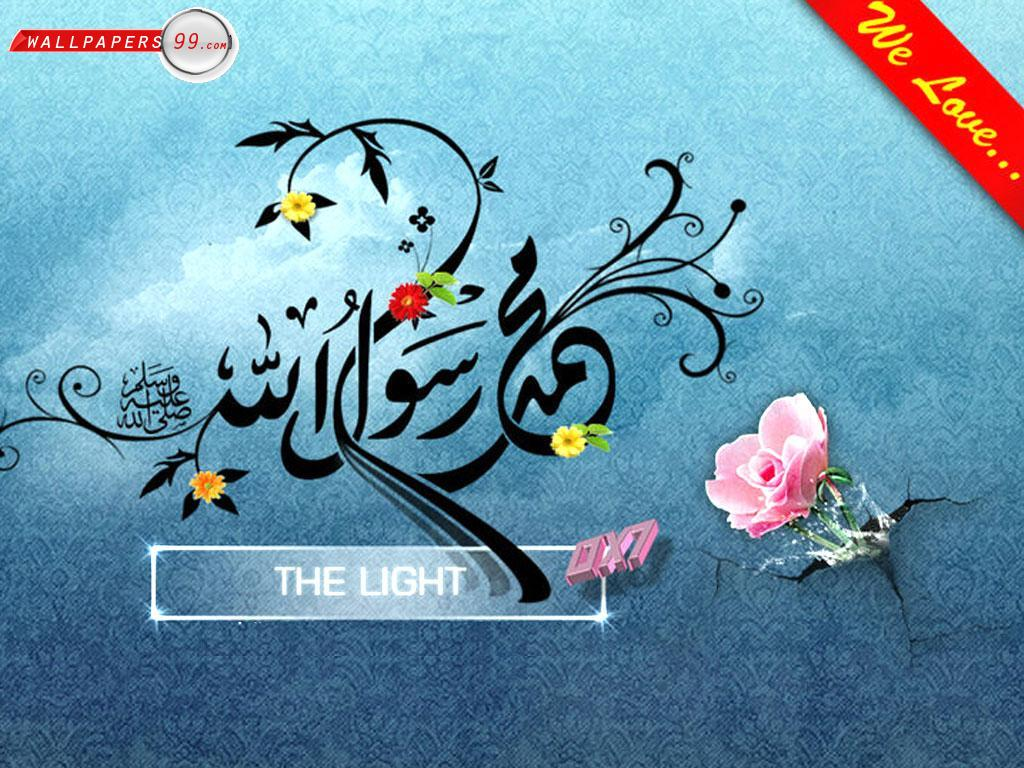 Download Movie Wallpapers Muhammad PBUH Name Wallpapers