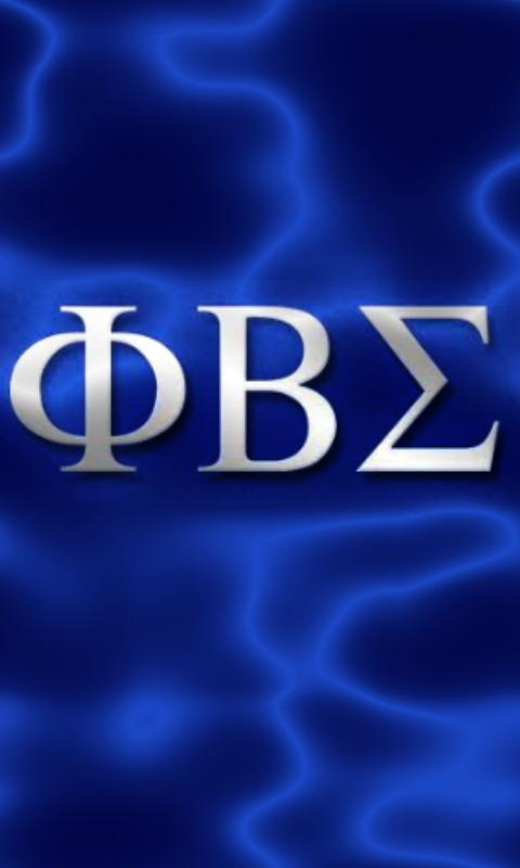Phi Beta Sigma   screenshot 480x800