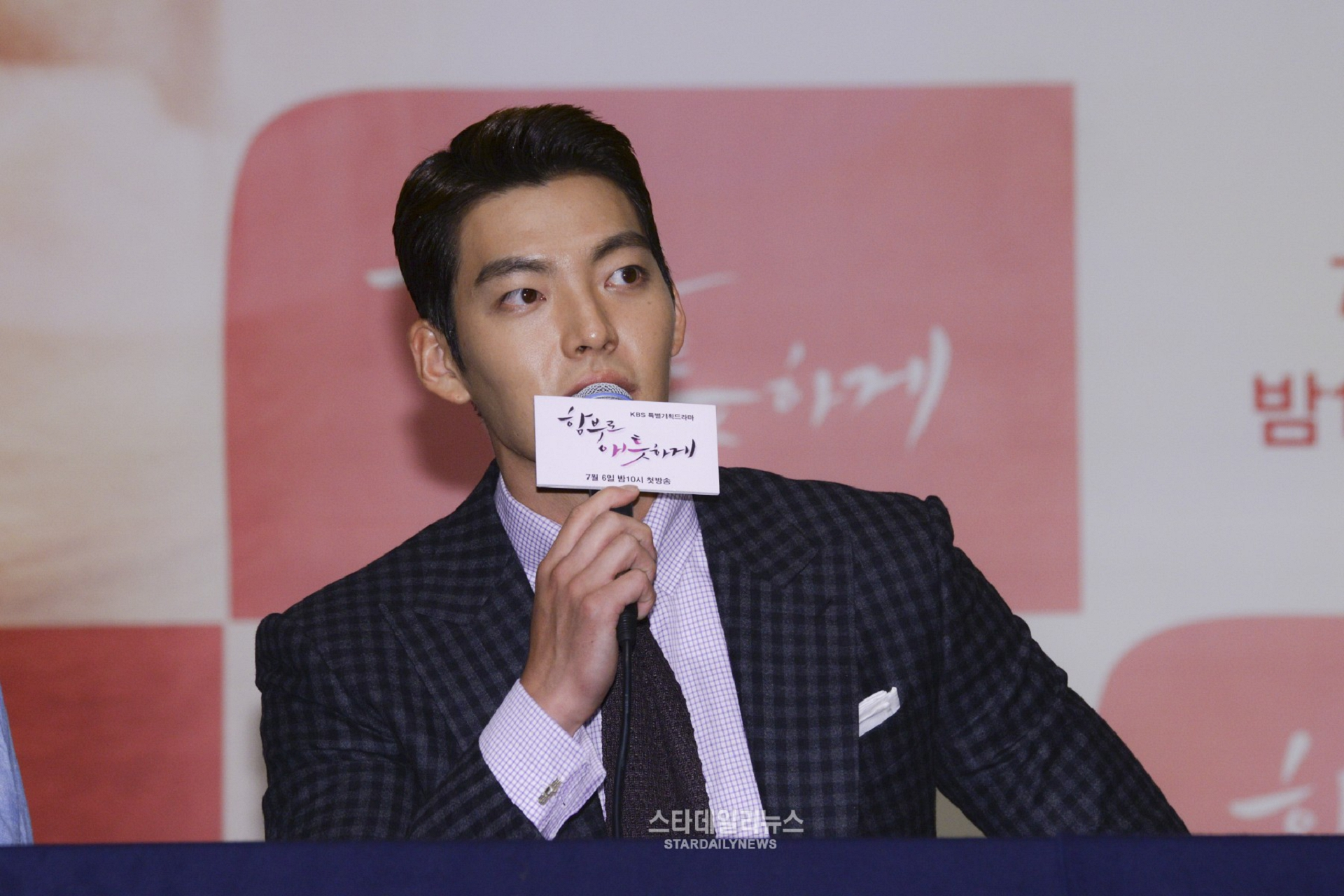Kim Woo Bin Wallpapers Images Photos Pictures Backgrounds 1920x1280