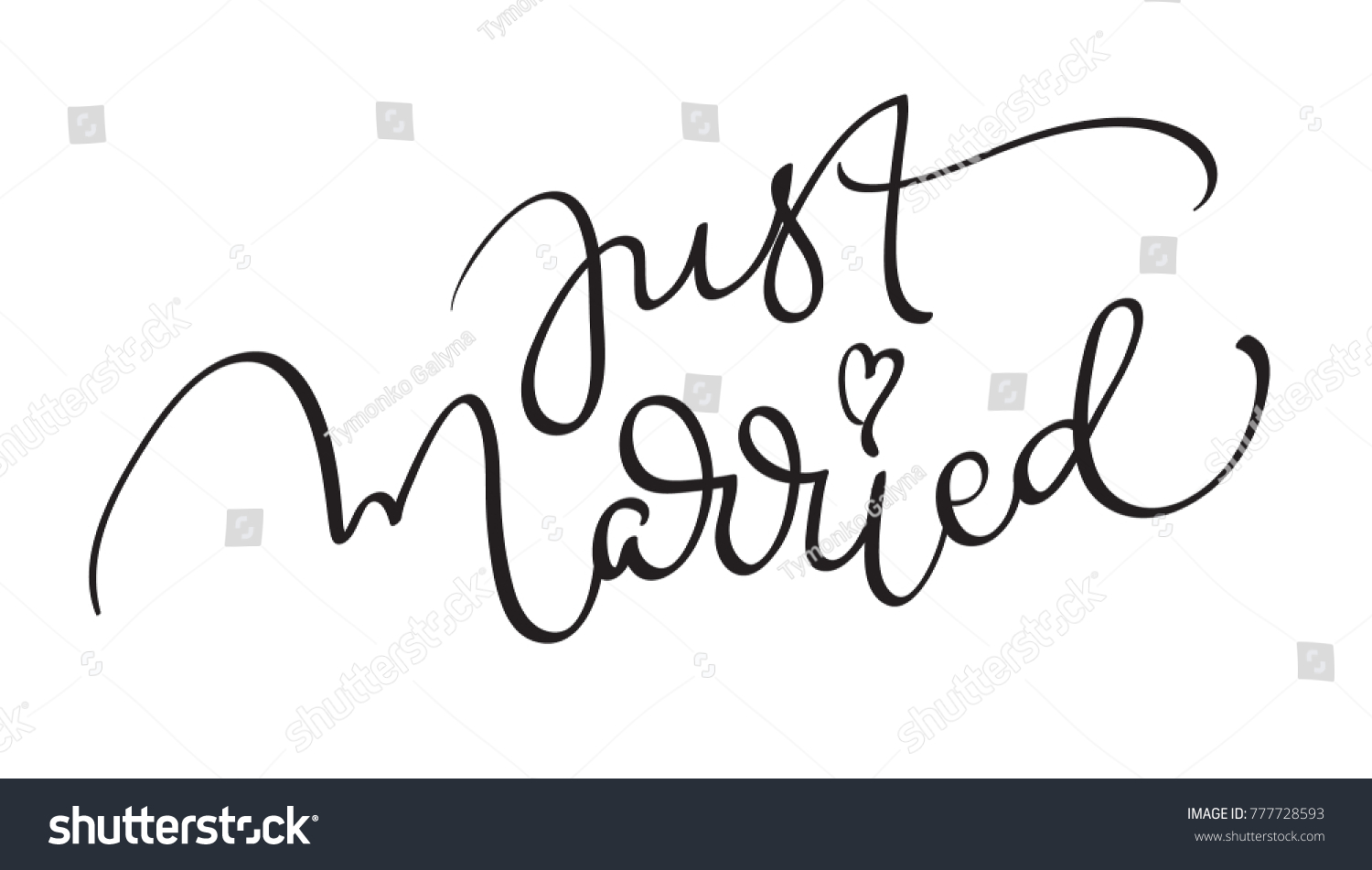 Just Married Words On White Background Stock Illustration 1500x951