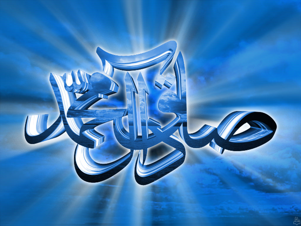 101 Wallpaper Gambar Islami 1024x768