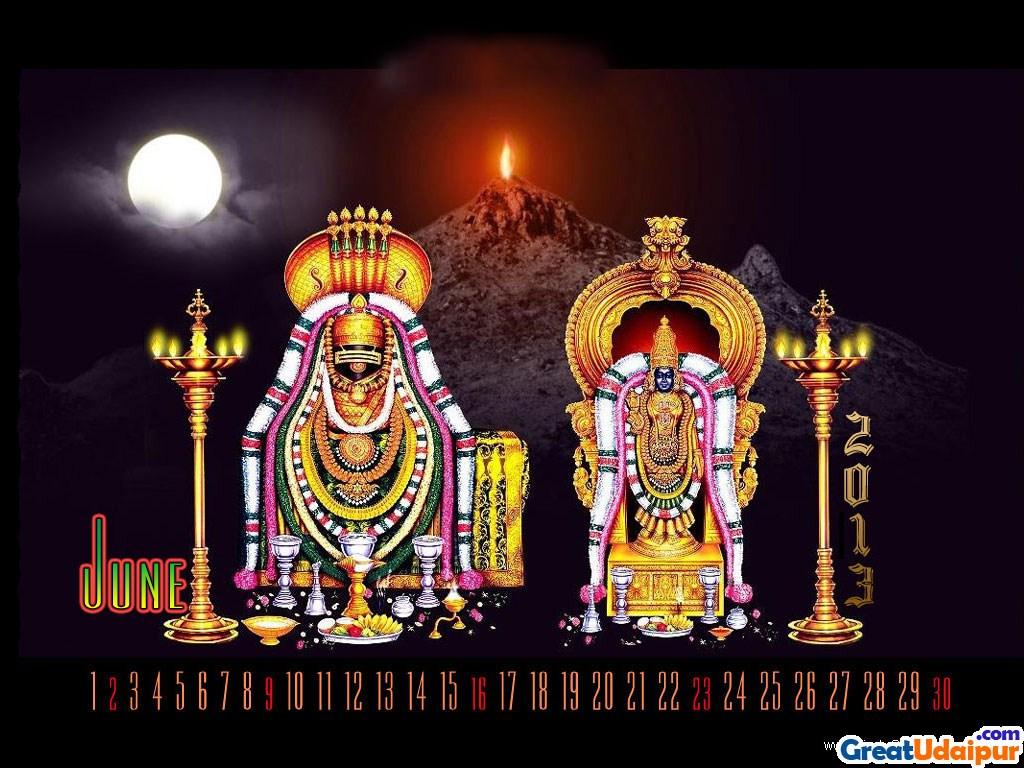 Hindu God Wallpapers Free Download Download Best Hd Desktop Hd