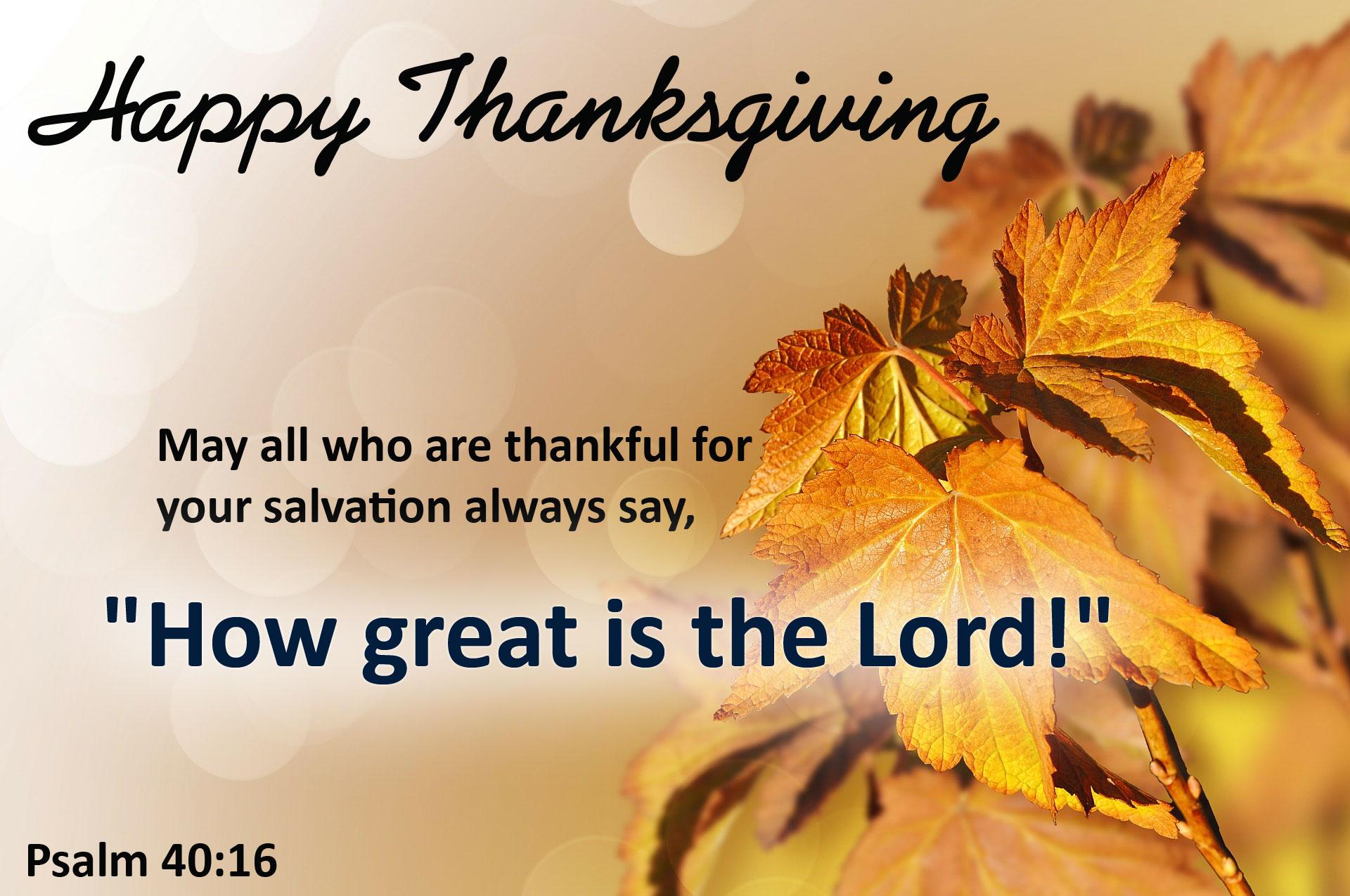 thanksgiving2014 1920x1275