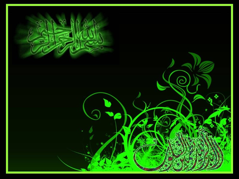 Unduh 300 Wallpaper Bergerak Islami HD Paling Keren