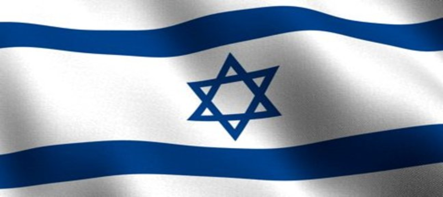 flag of israel wallpaper - photo #13
