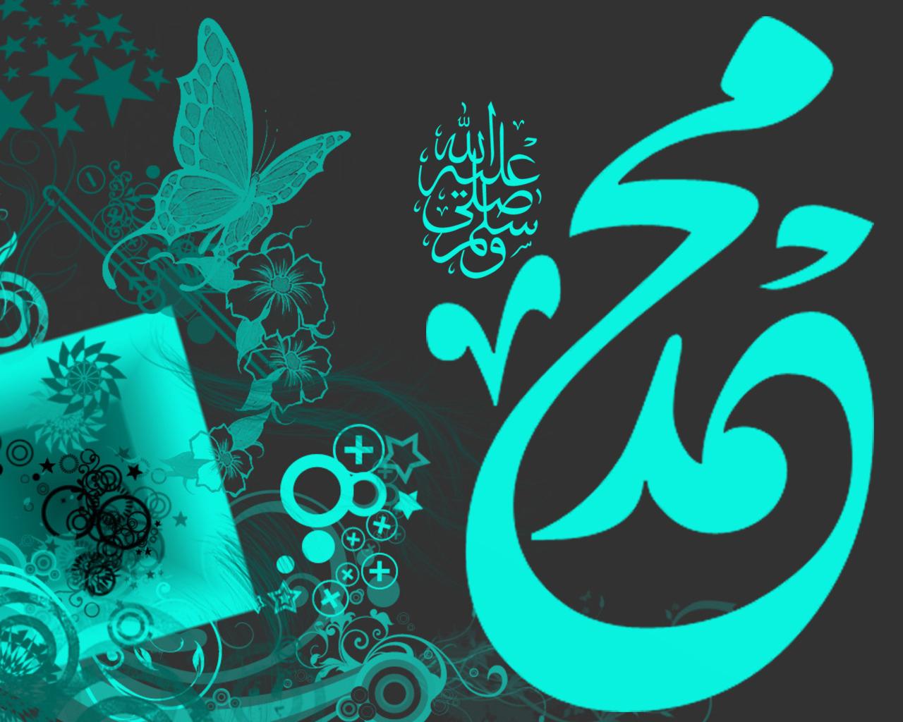14841d1389133667 muhammad s w w name wallpapers muhammad wallpaperjpg 1280x1024