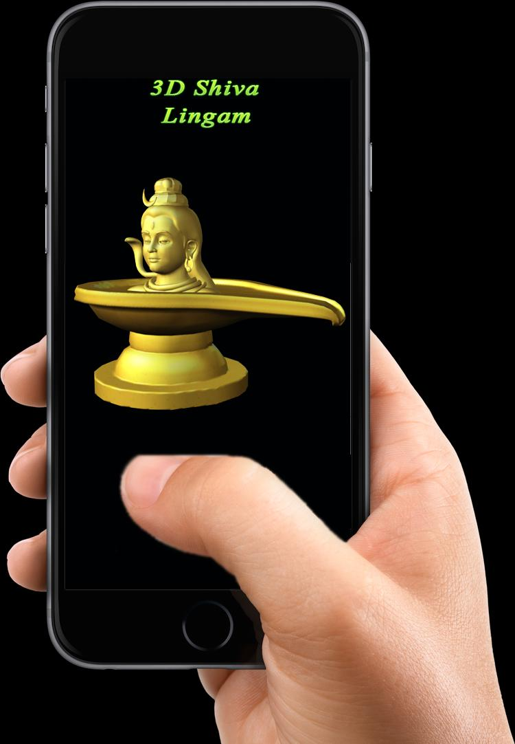 3D Shiva Lingam Live Wallpaper for Android   APK Download 750x1082
