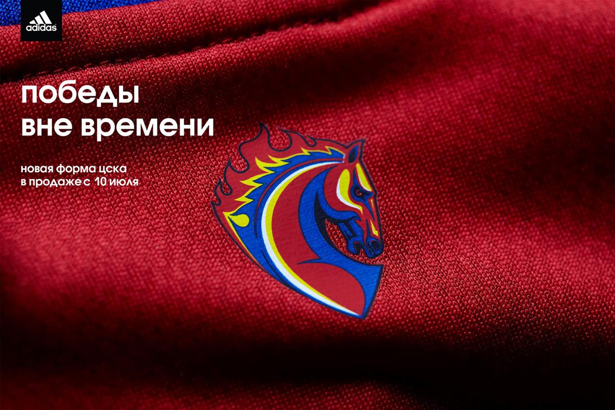 PFC CSKA Moscow Wallpaper 5   1200 X 800 stmednet 1200x800