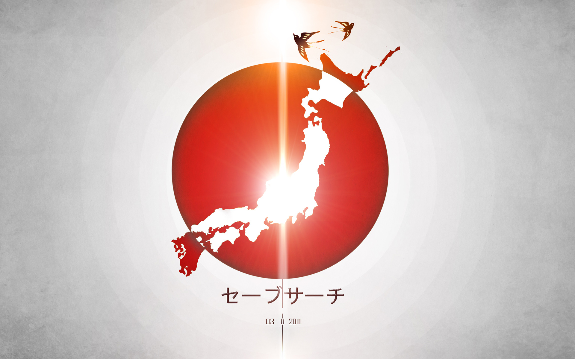 For Japan Wallpapers HD Wallpapers 1920x1200