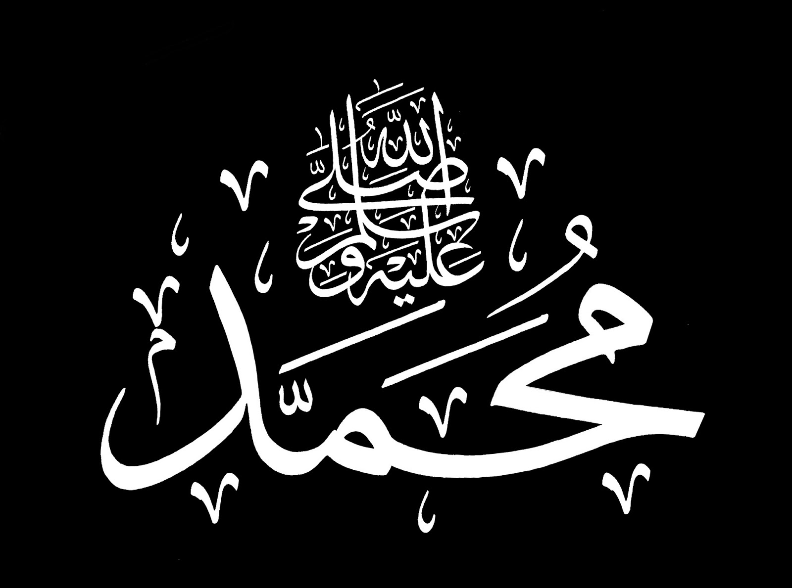 Allah muhammad wallpaper hd wallpapersafari Allah calligraphy wallpaper
