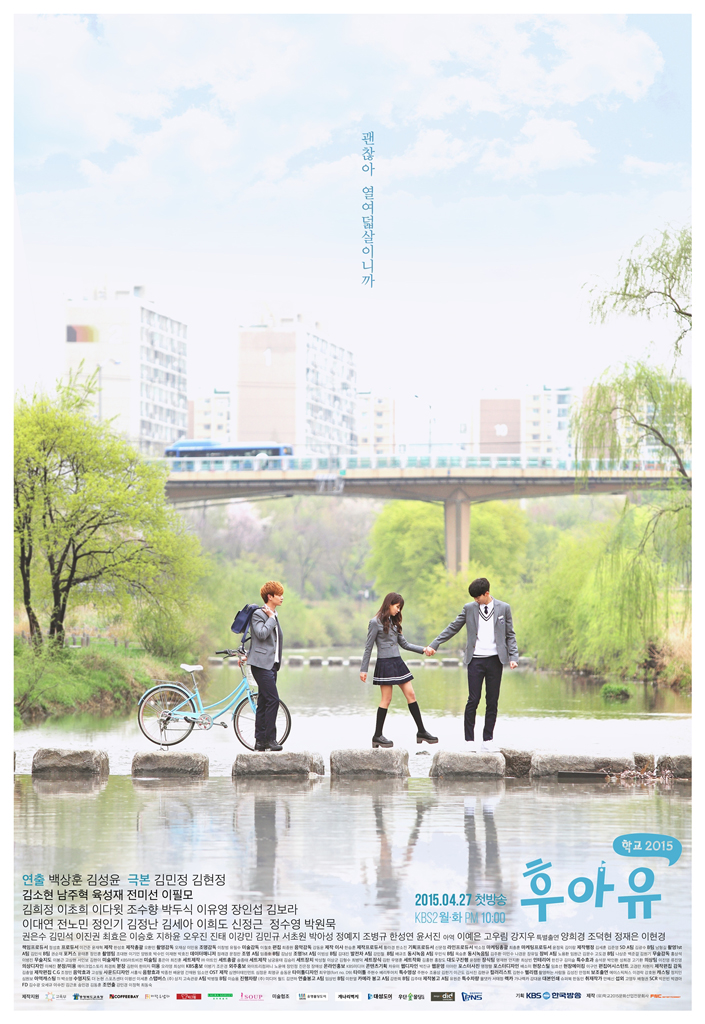 Drama 2015] Who Are You School 2015 2015 Mon   Tue 705x1024