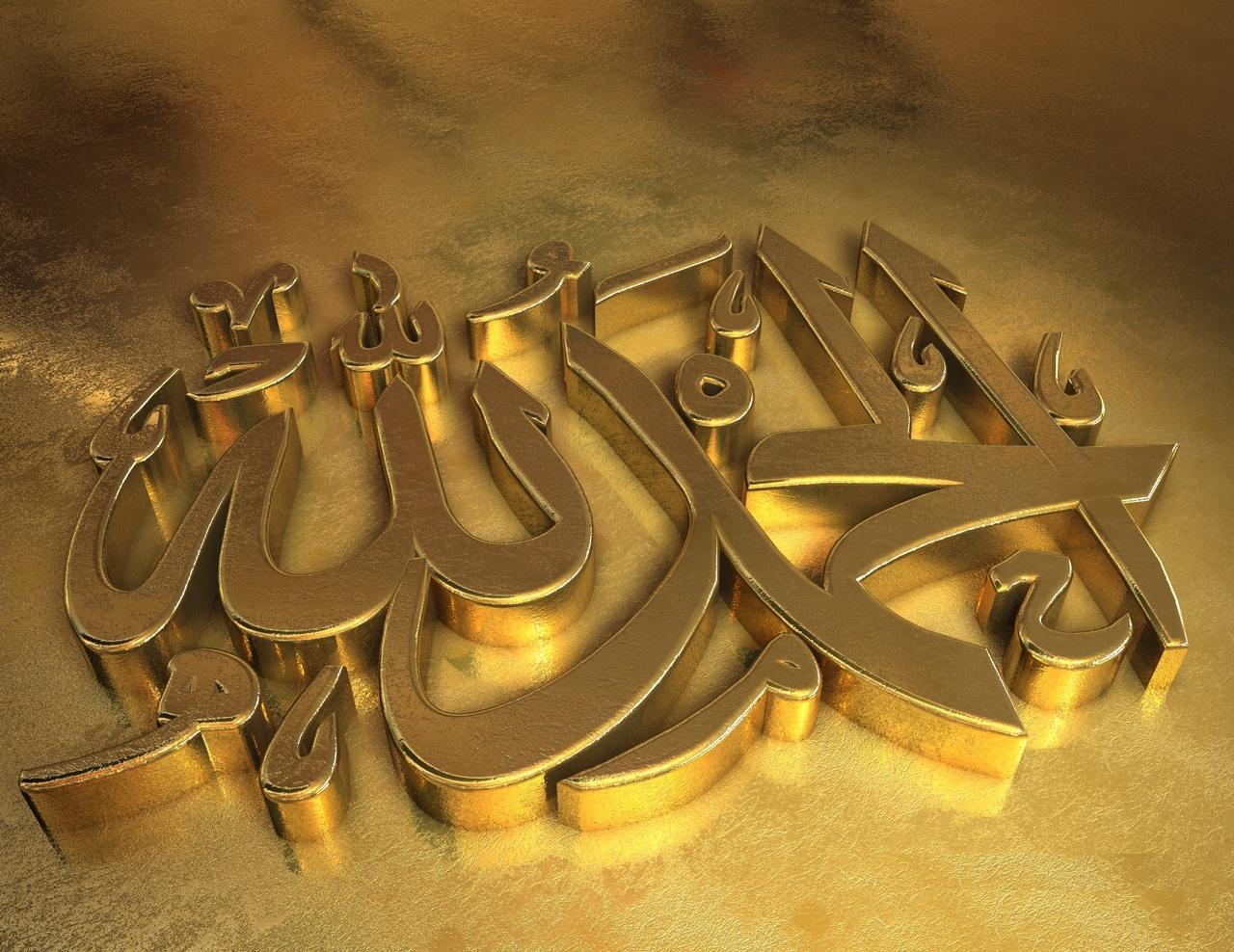 Wallpaper iphone kaligrafi - Islamic Wallpaper In Golden Color Allah Islam Quran Wallpapers