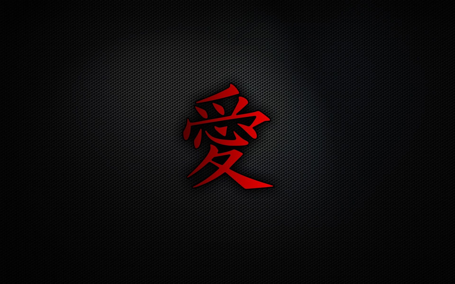 Japanese Logo Wallpapers   Top Japanese Logo Backgrounds 1920x1200