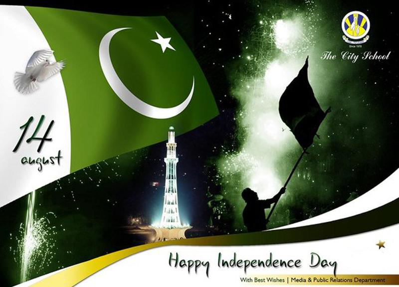 14 August Pakistan Wallpapers 800x576