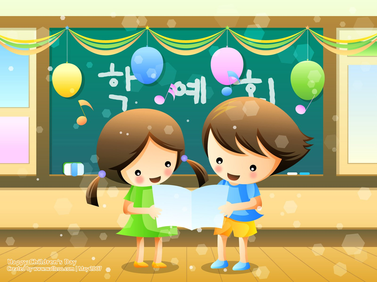 Colourful Illustrations for Childrens Day 16001200 NO9 Wallpaper 1600x1200