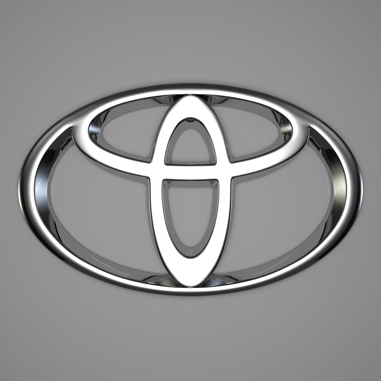 Toyota Logo toyota logo meaningtoyota logo vectortoyota logo 1500x1500