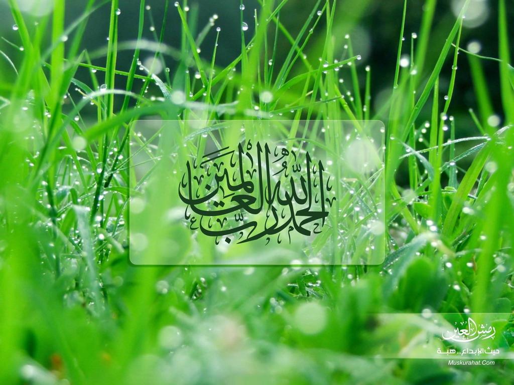 free wallpapers islamic islamic wallpapers islamic gallery islamic 1024x768