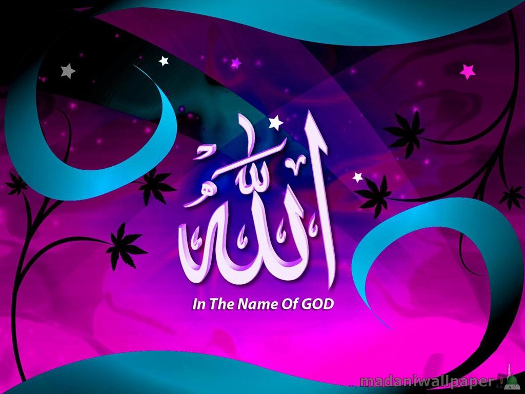99 Allah Arabic Names Allahs And Their Meanings 1024x768