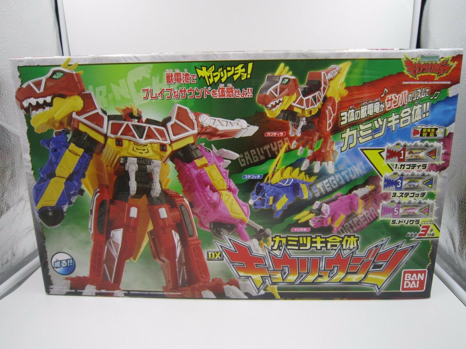 Power Ranger Zyuden Sentai Kyoryuger Dino Charge DX Kyoryujin 1600x1200