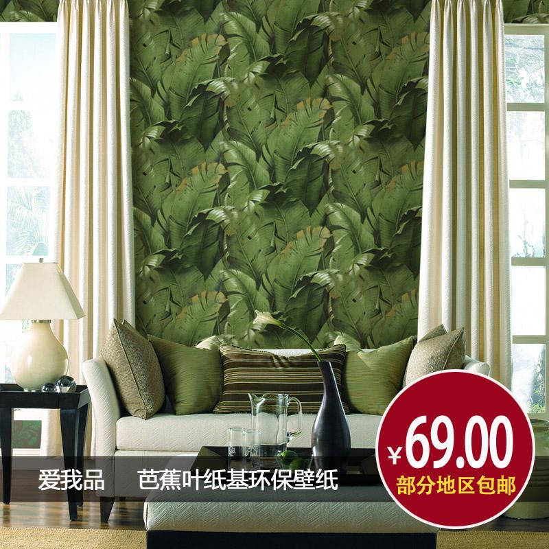 plants banana leaf eco friendly wallpaper sofa tv background wallpaper 800x800
