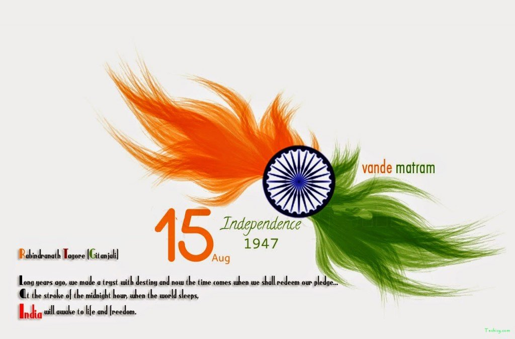 15 Aug] India Independence Day HD Images Wallpapers Pictures 1024x674
