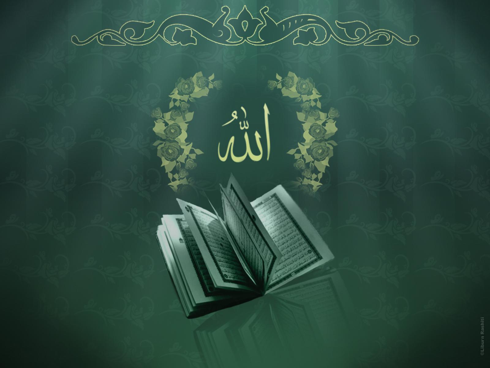 islamic hd wallpapers islamic hd wallpapers islamic hd wallpapers 1600x1200